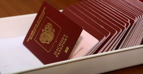 Как сделать загран паспорт онлайн через госуслуги