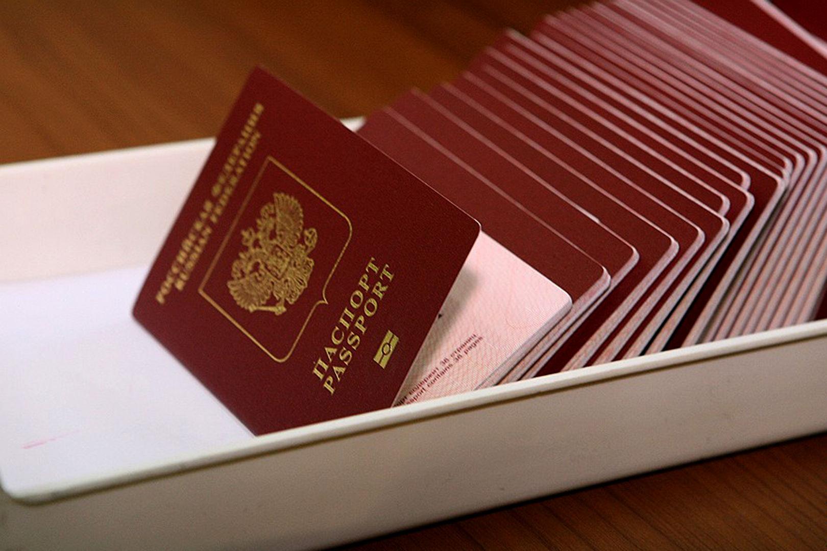 Оформить загранпаспорт в лисичанске срочно