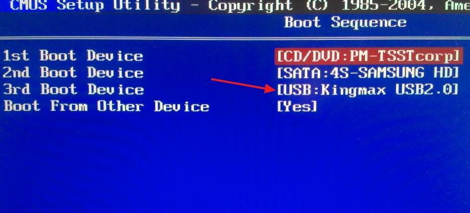 Выбор USB-накопителя в качестве основного загрузочного диска системы