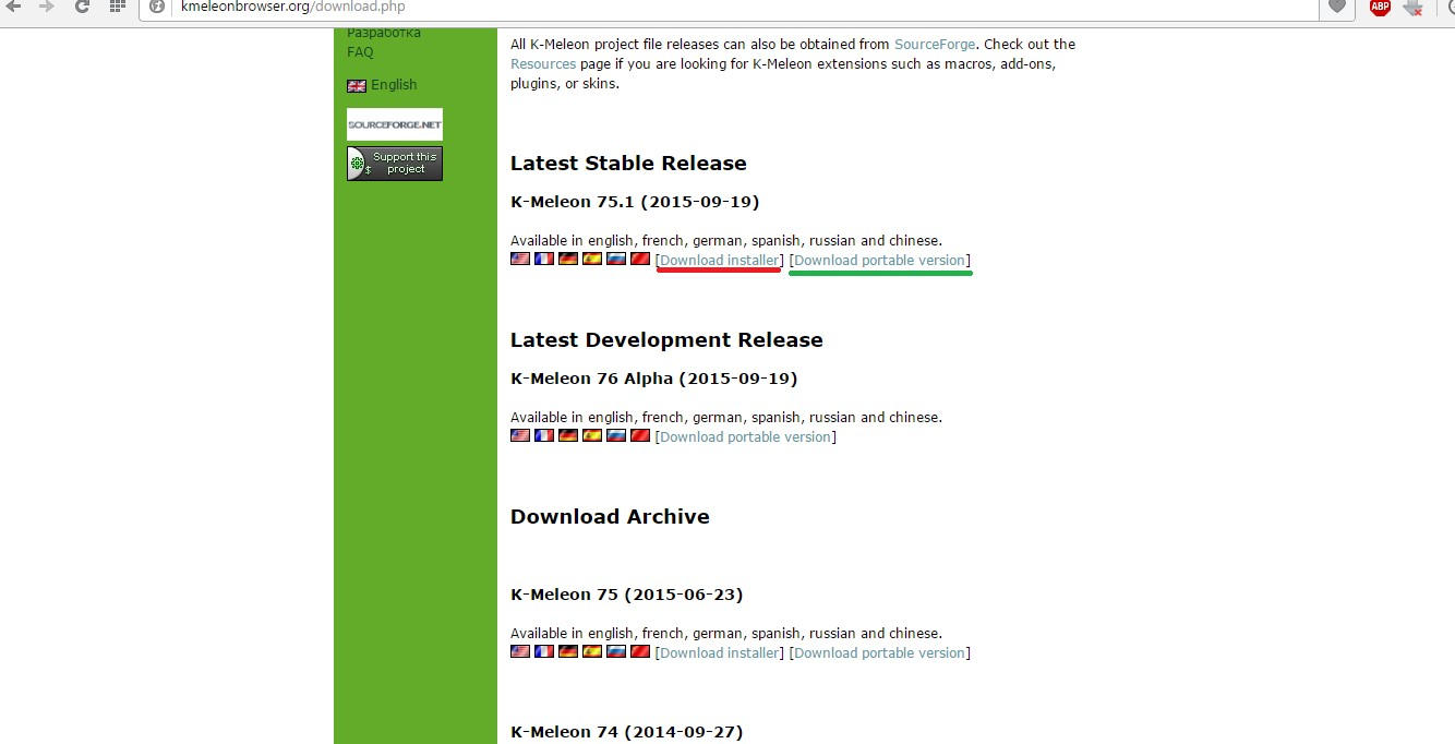 №12. Страница загрузки браузера K-Meleon