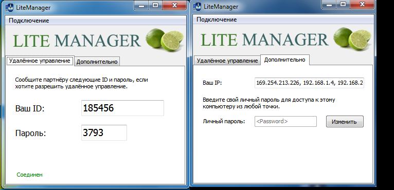 Серверная и клиентская часть программы