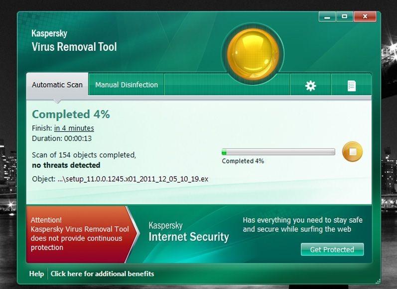 №3. Работа Kaspersky Virus Removal Tool
