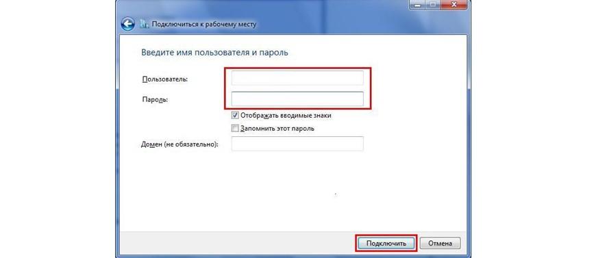 №10. Окно ввода логина и пароля при подключении к VPN сети