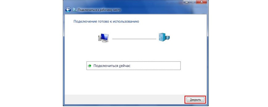 №11. Окно с предложением подключится прямо сейчас к VPN сети
