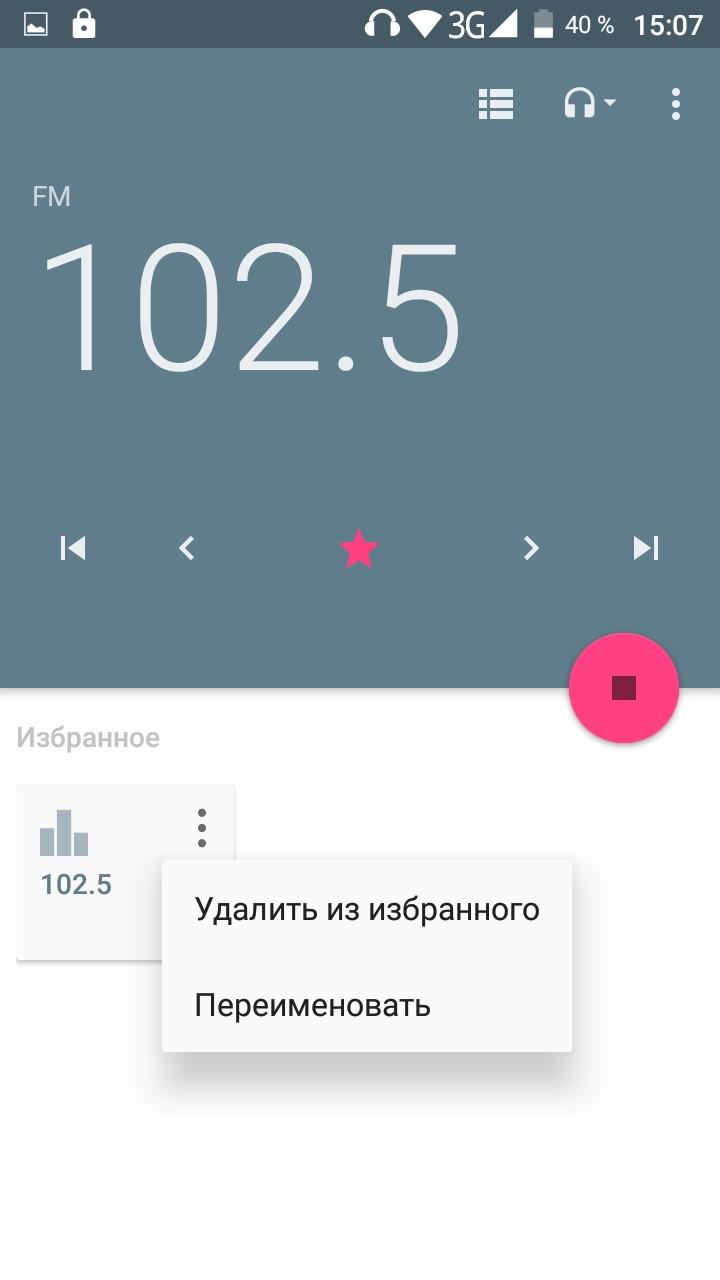 Рис.33.1