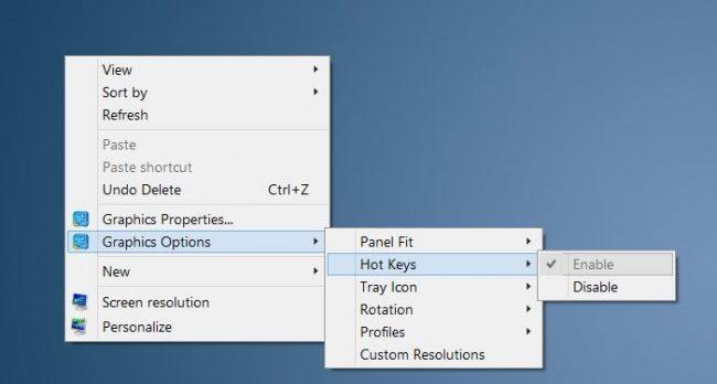 Рис. 1 Отключения горячих клавиш на рабочем столе
