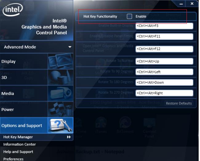 Рис. №3. Панель настроек сочетаний клавиш Intel