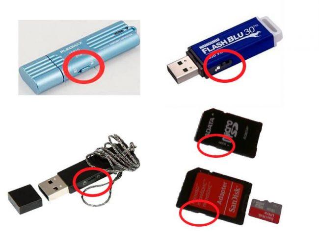 Рис.1. Накопители с переключателем для защиты данных.