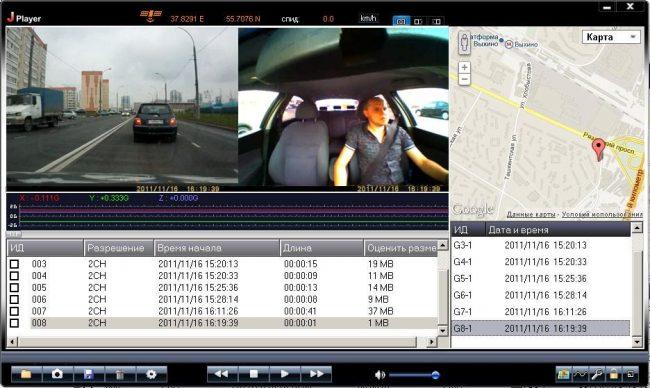Рис.3. Информация с датчика GPS при просмотре отснятого видео.