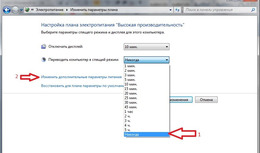 Как отключить спящий режим и гибернацию на Windows 7? - РЕШЕНО