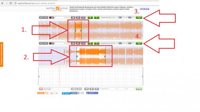 Рис.3 – процесс склейки фрагментов песен с помощью Splitter&Joiner
