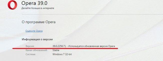 """Рис. 4 Окно """"О программе"""""""