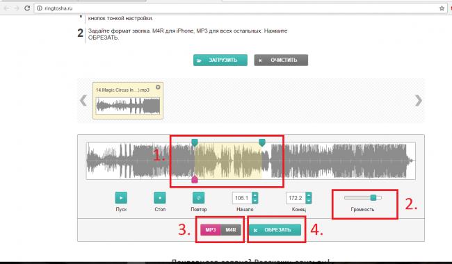 Рис.5 – обрезка аудио на сайте Ringtosha