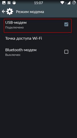 Рис. 4 – подключение через USB