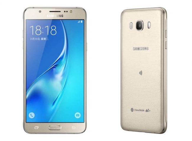 Рис.2 – изображение телефона Galaxy J7