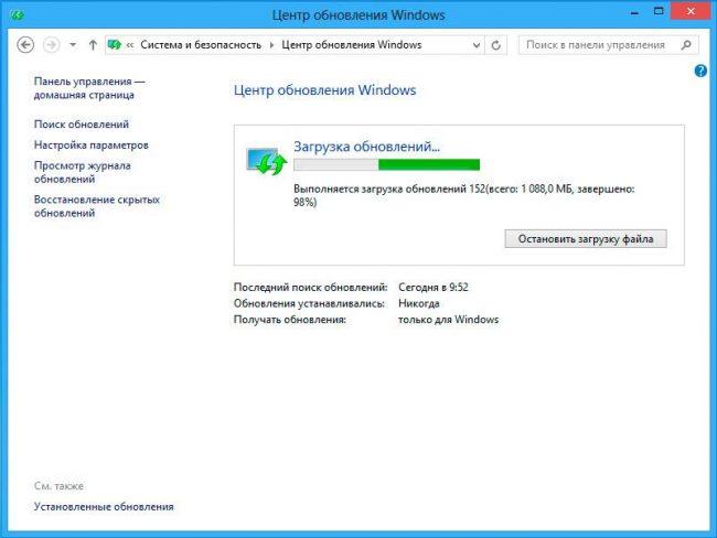 Рис.4. Обновление Windows.