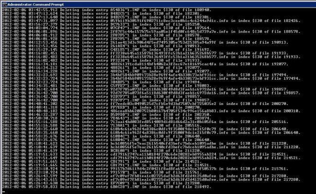 Рис.5. Работа программы CHKDSK.