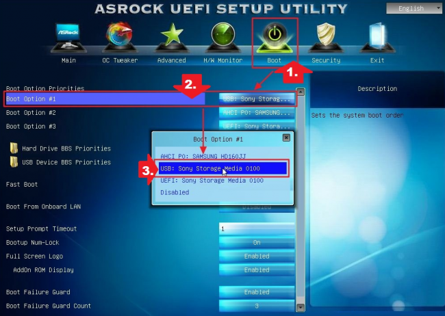 Рис.8. Использование UEFI.