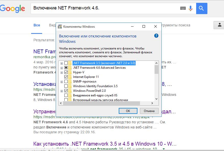 как установить net.framework 3.5 на windows 10