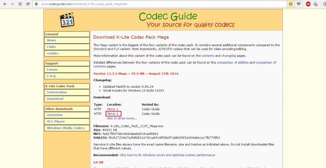 Рис. №7. Официальный сайт для скачивания K-Lite Codec Pack