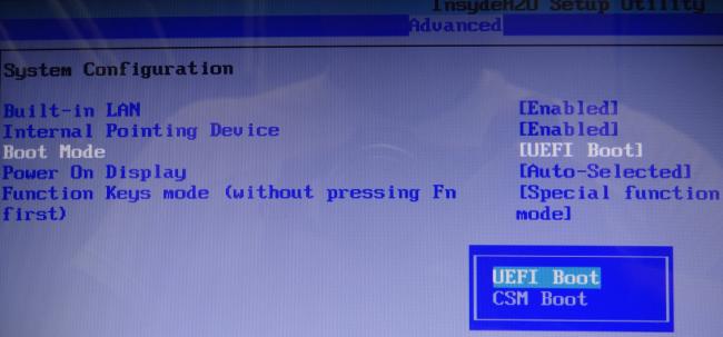 Рис. №10. Установка режима установки UEFI в БИОС