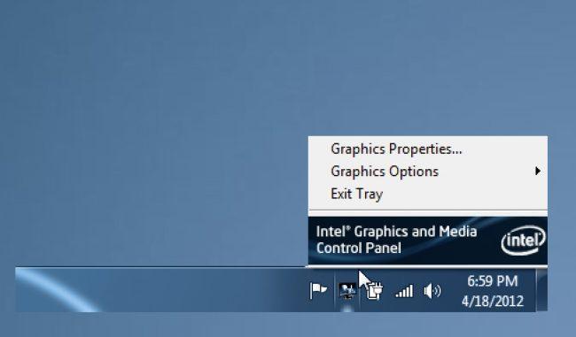 Рис. 2 Доступ настройкам Intel