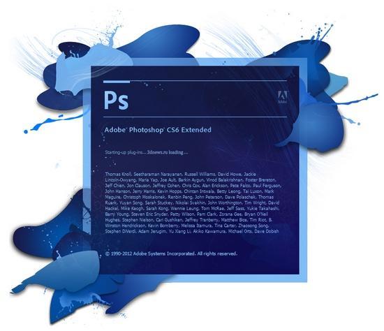 Рис. 1 – сплеш-скрин (заставка) программы CS6