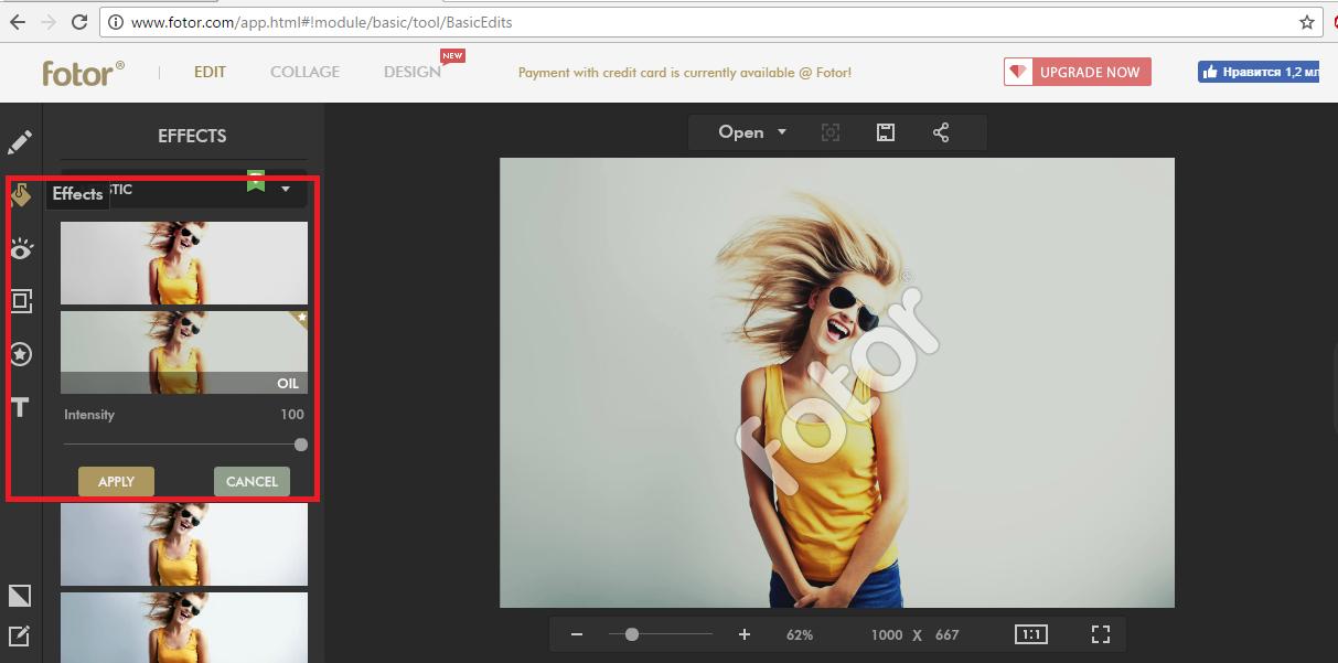 Рис. 10 - приложение Fotor