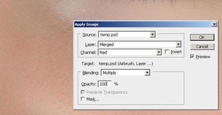 Рис. 13 – изменённые параметры изображения