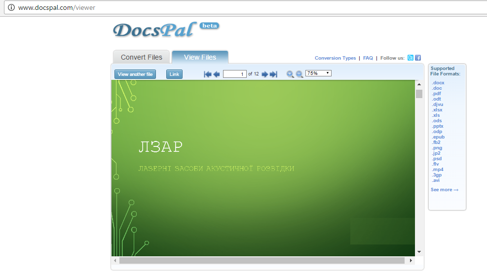 Рис. 14 - просмотр презентации в DocsPal