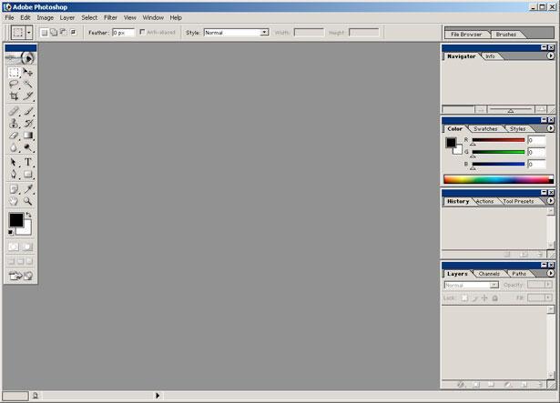 Рис. 5 – главное окно программы Фотошоп версии 2002 года