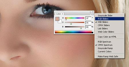 Рис. 6 – просмотр параметров обнаруженного пипеткой цвета