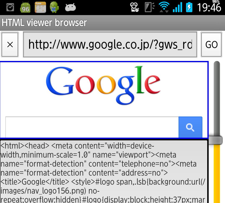 Рис.12. HTML Viewer