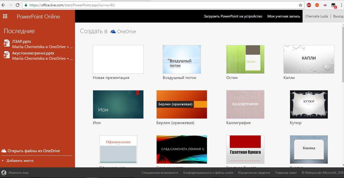 Как сделать скриншот в Excel? Блог Александра Воробьева