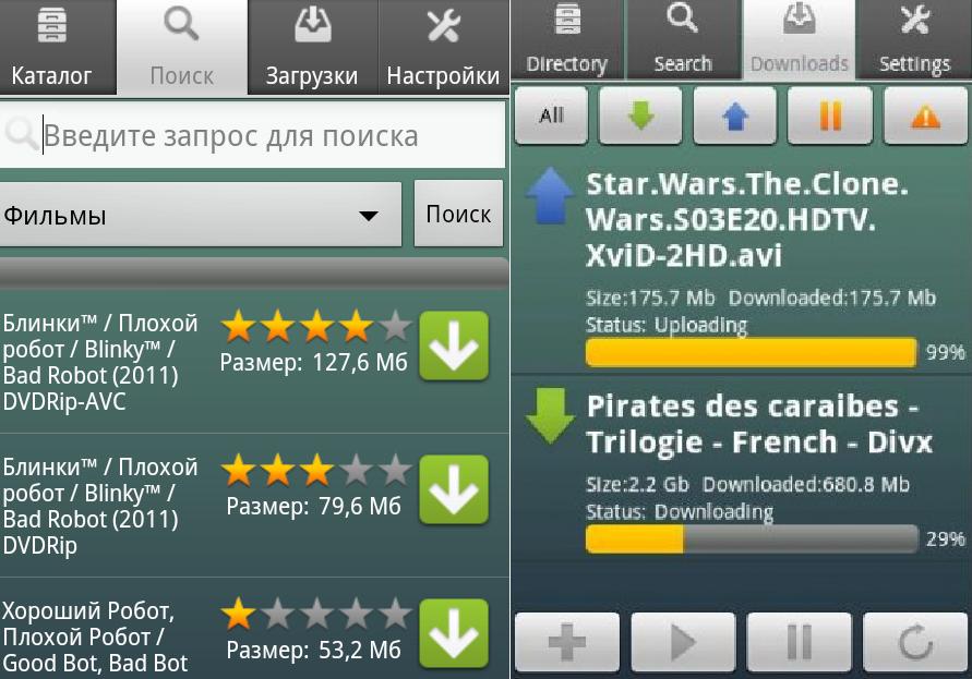Рис.2. Русскоязычная и англоязычная версии MediaGet