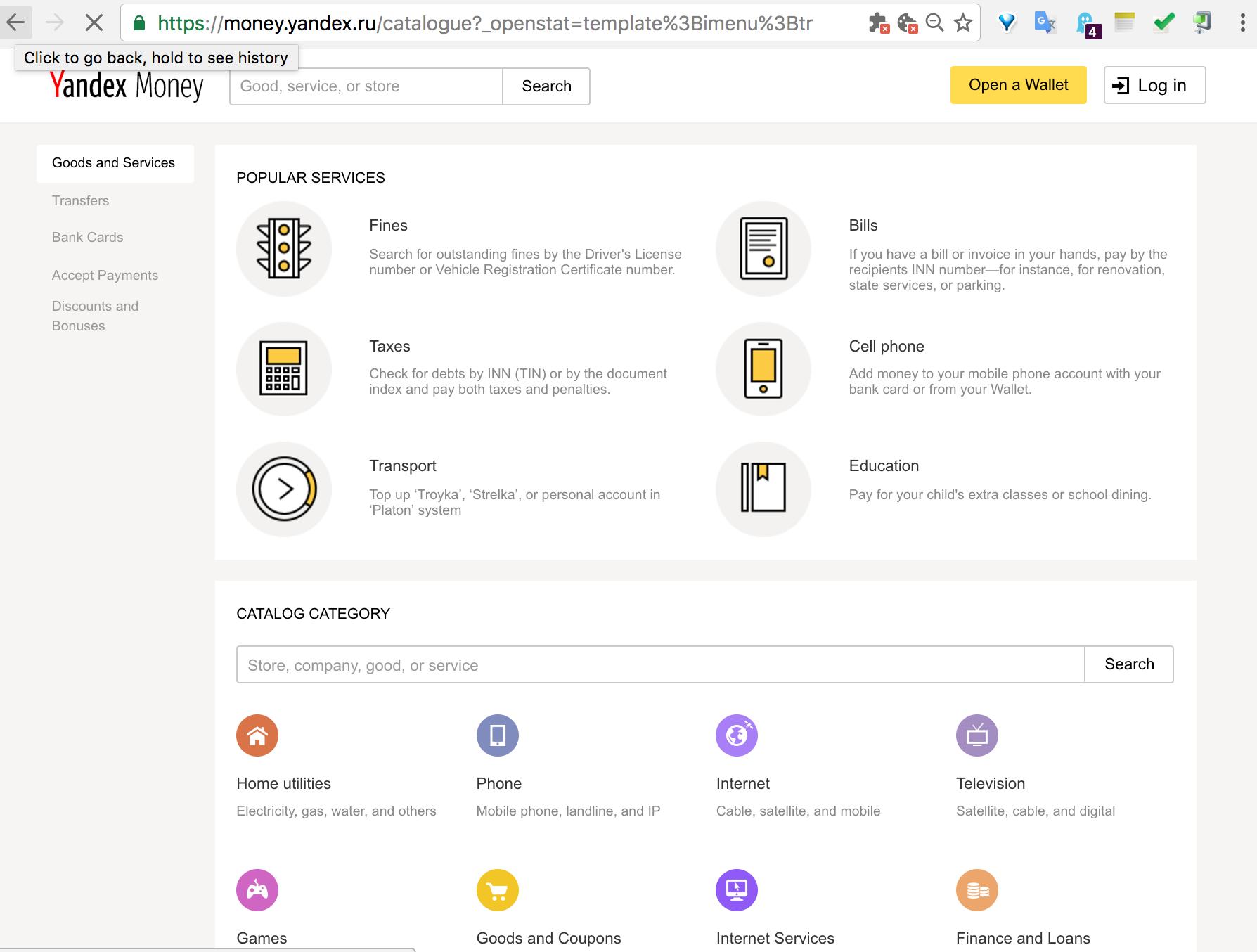 Рис. 8 Англоязычная страница сервисов Яндекс