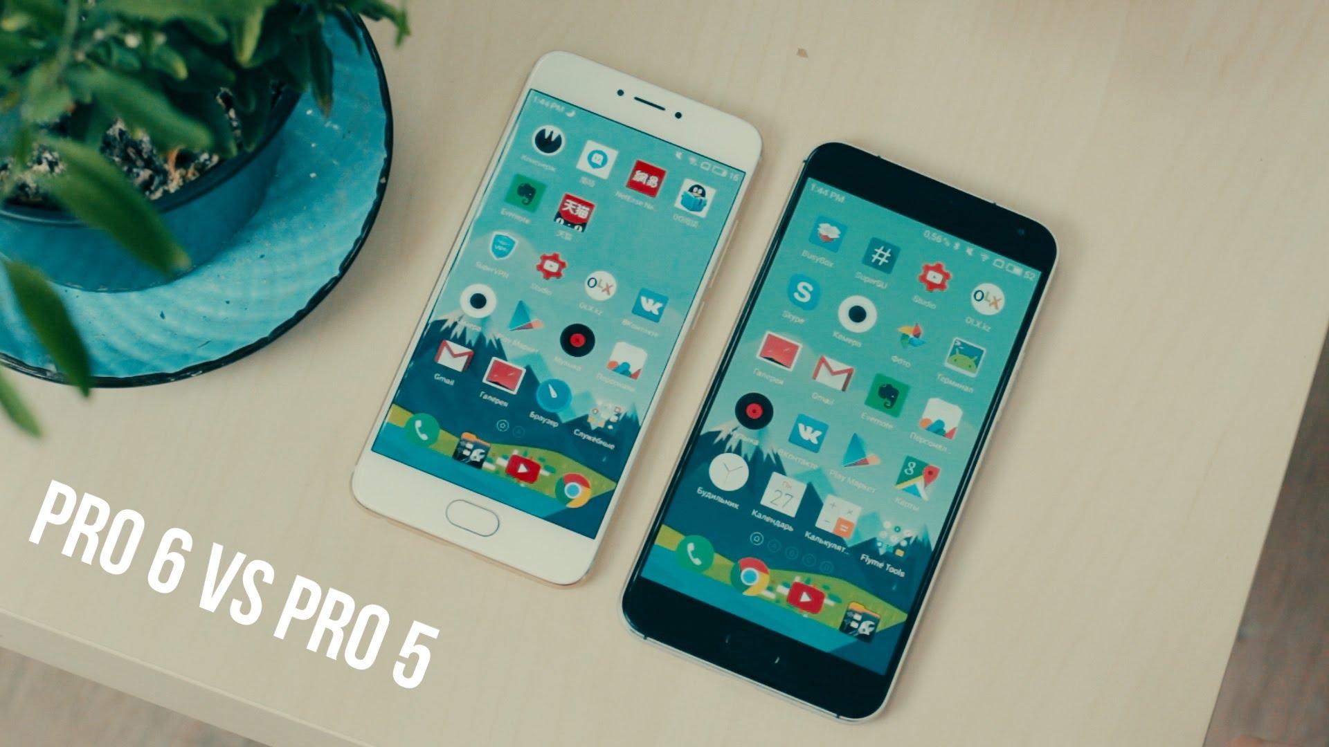 Meizu Pro 5 и Meizu Pro 6