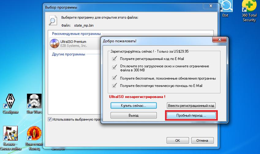 Чем открыть файл bin прошивки видеорегистратора
