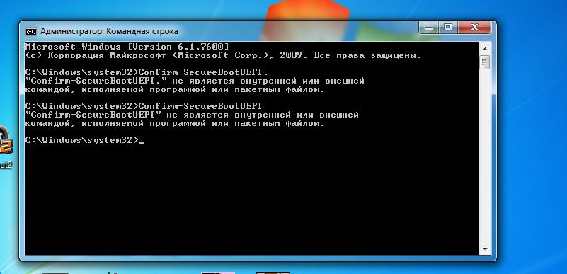 Рис.3. Сообщение, показывающее отсутствие поддержки UEFI и Secure Boot.