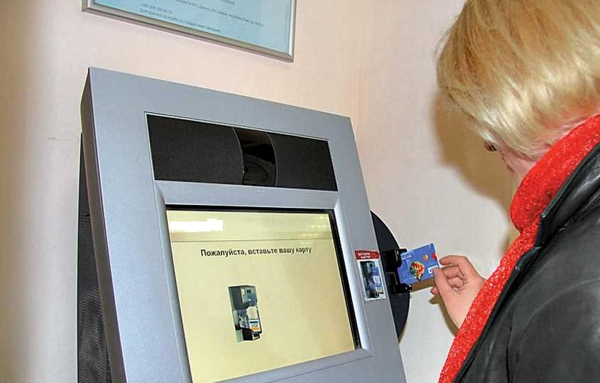 Оплата штрафов ГИБДД с помощью терминала Сбербанка