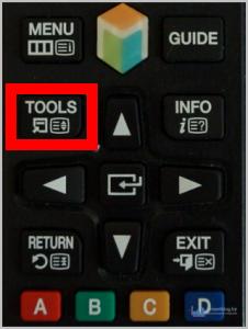 Рис. №6. Кнопка сервисного обслуживания на пульте ДУ.