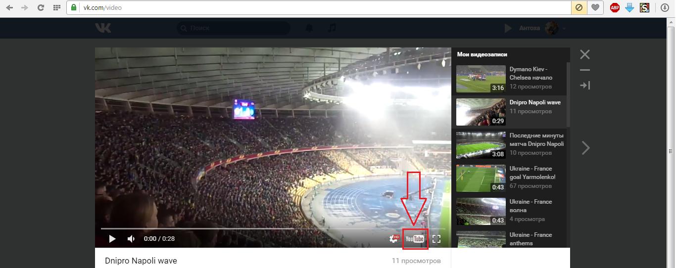 Кнопка перехода из видео Вконтакте на Youtube