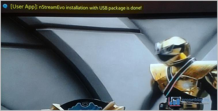 Рис. №11. Перевод сообщения: установка nStreamEvo с USB-носителя завершена!