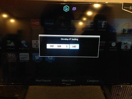 Рис. №13. Ввод IP-адреса сервера с устанавливаемым приложением.