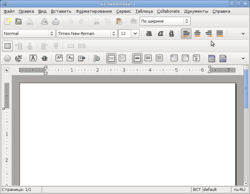 Рис. 13 - внешний вид текстового процессора AbiWord