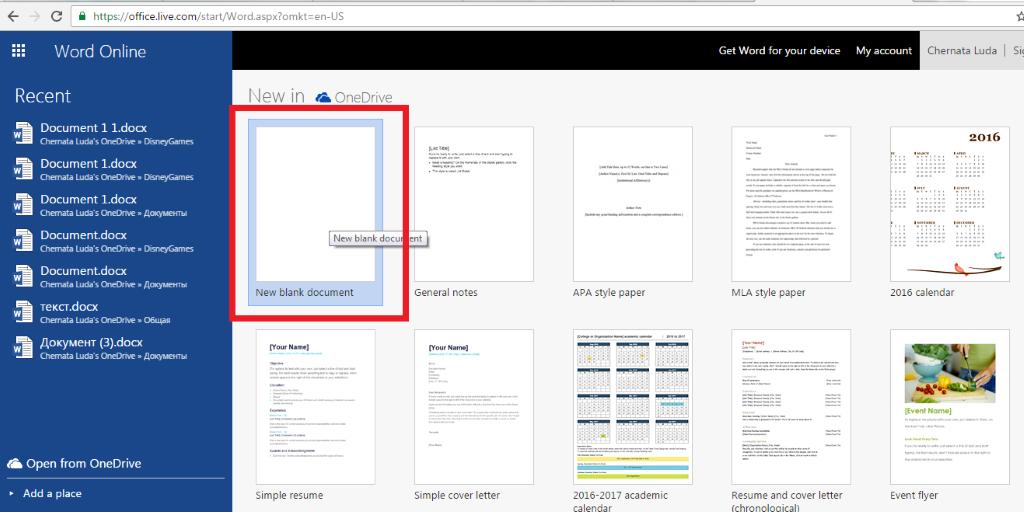 Рис. 2 - создание документа в Word Online