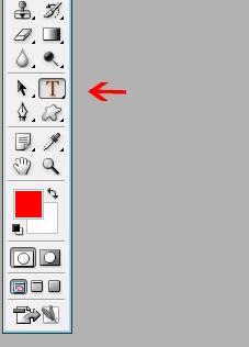 Рис. 2 – внешний вид меню инструментов