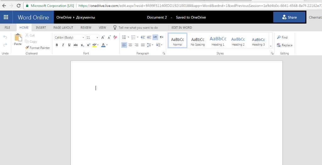 Рис. 3 - страница создания файла в MS Word Online