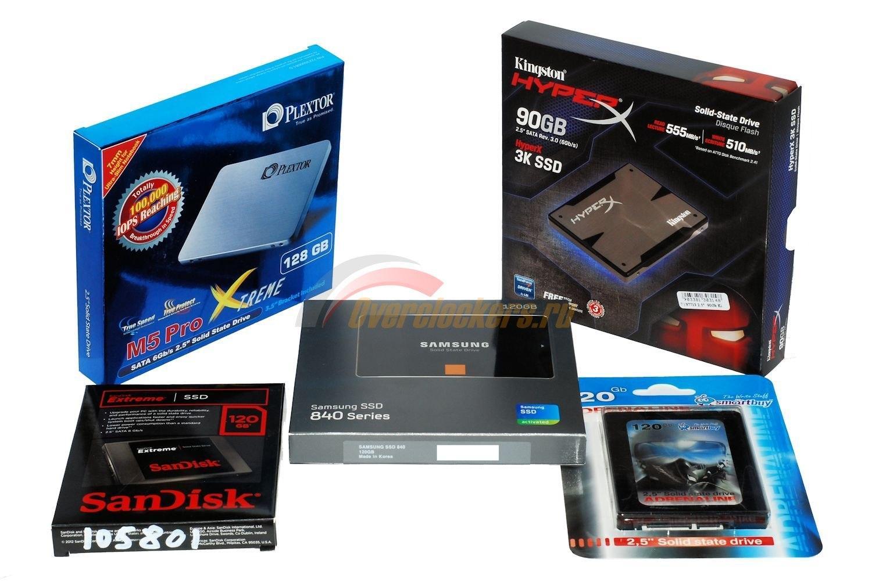 Рис.1. Накопители SSD