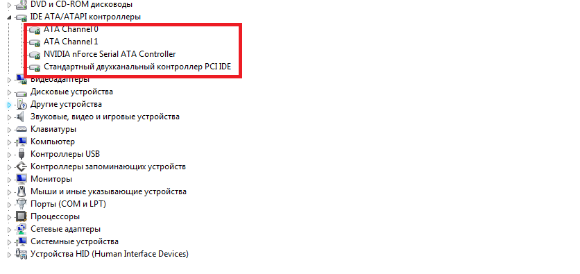 Рис.1. Список подключённых дисков и устройств. Режим AHCI отключён
